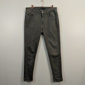 Levi's | High Rise Grey Skinny Jeans
